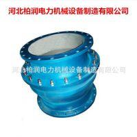 双球球形三维 不锈钢QB球形补偿器 柏润长期加工补偿器