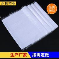 货源供应45*75编织袋彩印快递物流包装袋塑料覆膜蛇皮袋防水编织