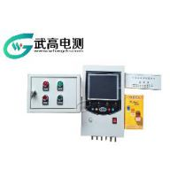 武汉武高电测WDXL-6000气体泄漏定量报警系统