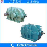 耐用型DCY315-20-1N圆柱齿轮减速机生产厂家