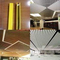 广东木纹方通厂家热销 U型铝方通吊顶办公室装饰舒适温馨