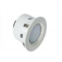 供应苏州保利星LED大功率筒灯厂家直销价格优惠