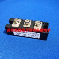 MTC200-160 MTC200-14可控硅模块MTC160-16