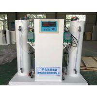 厂家专供 湖南地区二氧化氯发生器 自来水消毒设备 医院污水处理设备