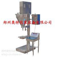 小型粉剂包装机 半自动粉末定量包装设备