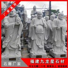 [九龙星石材]青石十八罗汉现货一组 惠安石雕佛像加工厂 现货石雕佛像出售