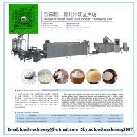 营养粉速溶冲剂膨化机 膨化营养粉生产线 红豆薏米粉加工设备