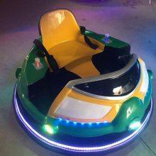 可对战激光碰碰车圆形飞碟儿童广场电瓶车厂家热销