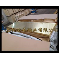 H62黄铜板2.5mm厚的今天的价格多少钱一吨