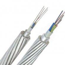征帆 OPGW电力光缆OPGW-24B1-40型号铝包钢绞线厂家报价