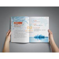 好的广州画册设计公司能给公司带来什么?