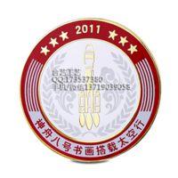 厂家定制金属徽章、电镀珐琅胸章、员工工牌胸牌、学生校徽铭牌
