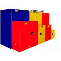 广东广州安全柜生产厂家,防爆柜安全柜