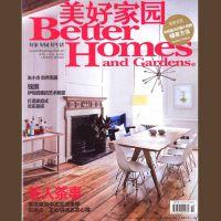 深圳国外杂志英文期刊设计印刷 英语出版物 铜板纸月刊周刊设计印刷