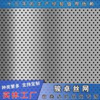 冲孔网厂家销售 不锈钢冲孔网 菱型建筑穿孔铝板自产自销