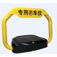湖南生产永顺通-cws-0001感应式防水智能遥控车位锁八角锁O型湖南批发