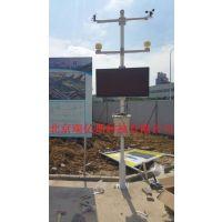 购买使用RYS-60S型固体粉体流量计 粉体实时在线检测流量计 在线扬尘监测仪北京瑞亿斯