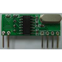 供应低功耗接收模块RXB55 超外差接收模块