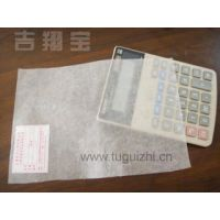 格拉辛纸 淋膜纸 CCK离型纸生产供应商找太仓吉翔宝