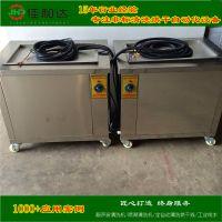 热销佳和达佛山五金工业用单槽多槽振动式超声波清洗机除油除蜡