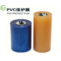 PVC静电膜-耐高温PET保护膜-高粘保护膜-凯贝保护膜【厂家出售】