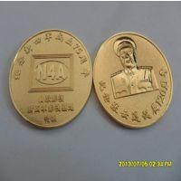 纪念币纪念章制作广东厂家直销【物美价廉】