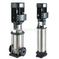 CDLF多级泵 CDLF多级离心泵 全自动CDLF不锈钢多级泵