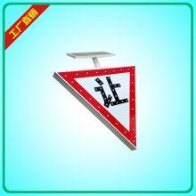 太阳能三角让字牌价格、LED让字牌厂家、互通太阳能标志牌