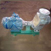 厂家供应 50CWZ-6无堵塞船用自吸离心泵 CCS带电机离心泵