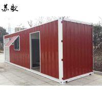 湖州集装箱 移动简易厕所 环保节能公厕 专业设计制造改装