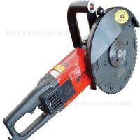 大型救援切割锯深度115mm电动双轮异向切割锯S-DBS-235