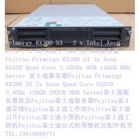 Primergy RX300 S4 2xE5420 2.5GHz/8G/146GB 富士通服务器