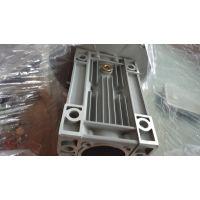 NMRV090-60比蜗轮减速机 铝合金减速机
