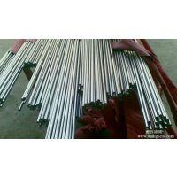 宝逸供应 X153CrMoV12圆钢 X210Cr12冷作合金工具钢库存大 来电咨询可靠