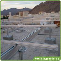 铝合金分布式光伏支架供应商