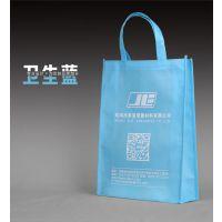 驻马店无纺布手提袋礼品袋生产厂家0.85元免费设计印刷