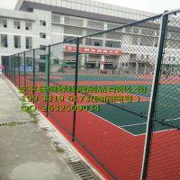 钢筋式篮球场围网连接方式有几种