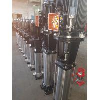 北洋厂家特价供应:50CDLF20-130高压不锈钢立式单级离心泵15KW