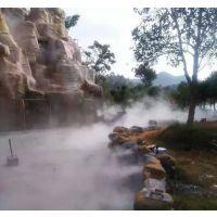 户外娱乐公园景观喷雾造景 喷雾加湿系统质量可靠 案例(惠州|江门|汕头|肇庆|海丰|惠东)