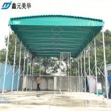 绍兴柯桥区可收缩雨棚布加固式雨蓬推拉仓库棚_厂家直销_质量优质