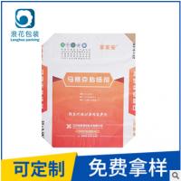 江苏浪花专业定制环保可回收的粘接剂三纸一膜阀口袋