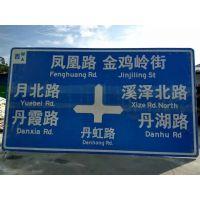 厂家制作反光交通标志、蓝底白字交通指示牌标准版面有多大的?