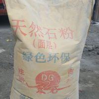天然石粉饰面涂料详情介绍
