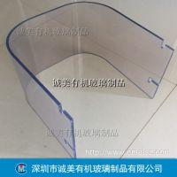 阻燃PVC车床防护罩 PVC弧形设备挡板 深圳仪器机器防护罩壳