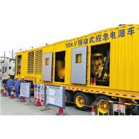 福州专业出租发电车_三菱机芯_静音环保