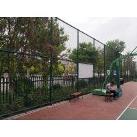专业定制高强度篮球场围网 体育训练场地 球场围网现场安装
