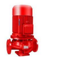 供青海格尔木消防泵和德令哈消防水泵批发