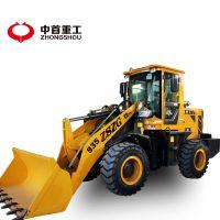 加高臂30工程机械装载机价格铲车生产厂家