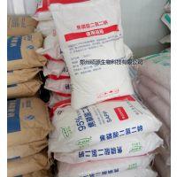 郑州硕源生产食品级焦磷酸二氢二钠的价格 生产厂家 水分保持剂