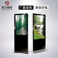 鑫飞智显 落地式楼宇广告机 高清液晶显示屏厂家直供 可定制
